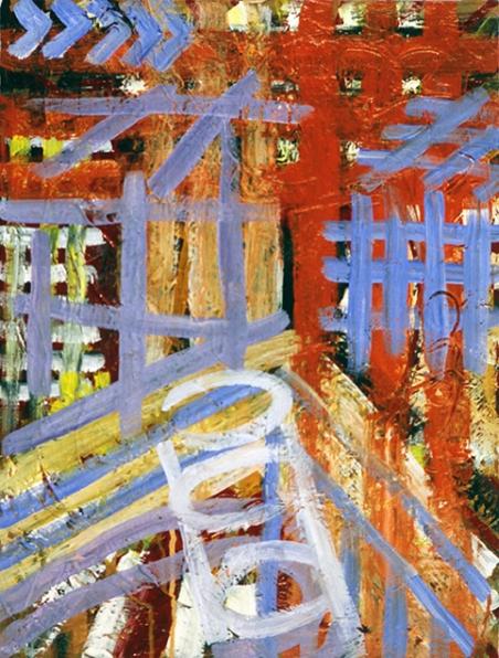 1997-Interior-No4_24x16_web